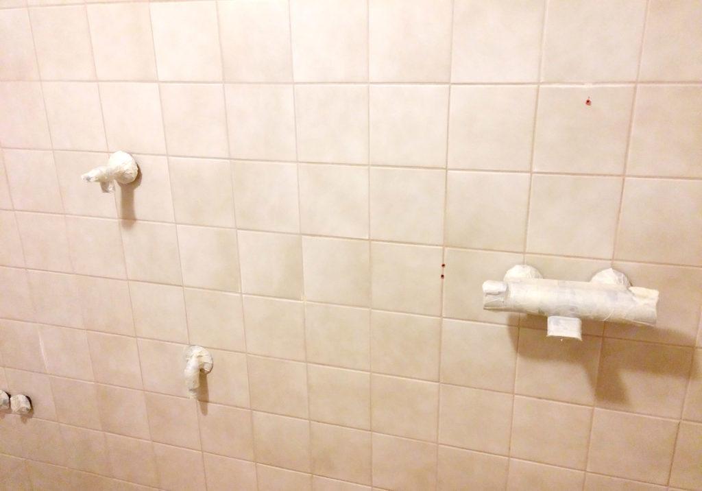 Kylpyhuoneen Lattian Pinnoitus